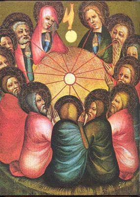 Ce que sont les dons du Saint-Esprit